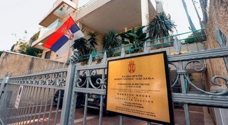Αναβάλλεται η μεταφορά της σερβικής πρεσβείας στην Ιερουσαλήμ