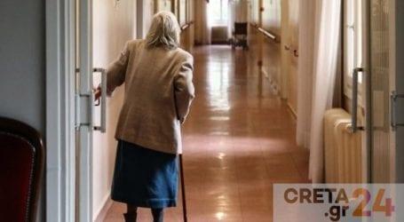 Ραγδαίες εξελίξεις μετά την εκταφή της ηλικιωμένης