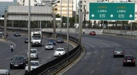 Κυκλοφοριακές ρυθμίσεις λόγω κινηματογραφικών γυρισμάτων