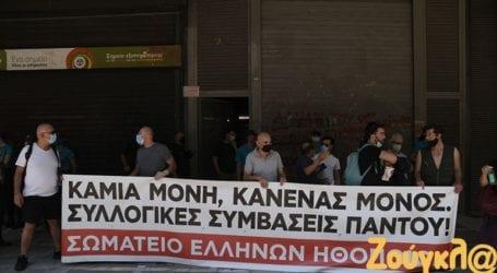 Παράσταση διαμαρτυρίας στο Υπουργείο Εργασίας από εργαζόμενους στον Πολιτισμό