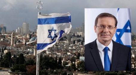 Ορκίστηκε ο νέος πρόεδρος του Ισραήλ Ισαάκ Χέρτσογκ