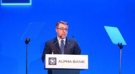 Η Alpha Bank πρωταγωνιστής στον εκσυγχρονισμό του τραπεζικού συστήματος