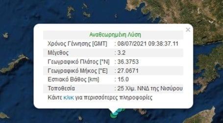 Σεισμός 3,2 Ρίχτερ στη Νίσυρο