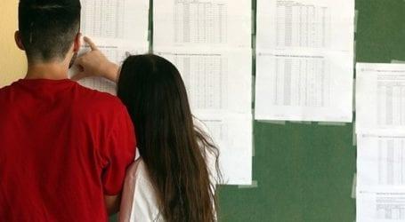 Μητέρα και γιος έδωσαν μαζί εισαγωγικές εξετάσεις και τα κατάφεραν