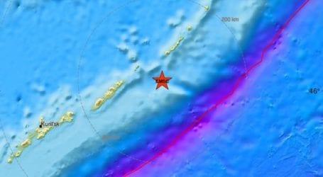 Σεισμική δόνηση 5,9 Ρίχτερ στις Κουρίλες Νήσους