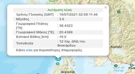 Σεισμική δόνηση 3,6 Ρίχτερ νοτιοδυτικά του Φισκάρδου
