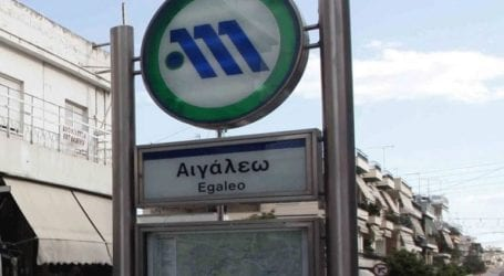 Τηλεφώνημα στη «Ζούγκλα» για βόμβα στον σταθμό του μετρό στο Αιγάλεω