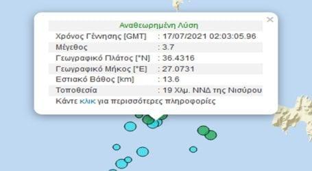 Σεισμική δόνηση 3,7 Ρίχτερ ανοιχτά της Νισύρου