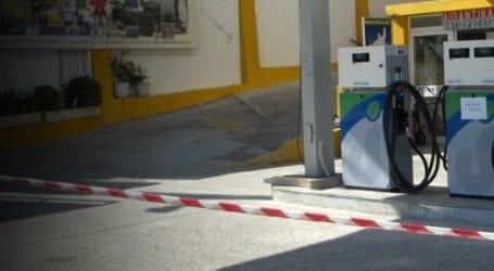 «Έφοδος» του Οργανωμένου Εγκλήματος και του ΣΔΟΕ σε βενζινάδικα για κύκλωμα λαθρεμπορίας καυσίμων