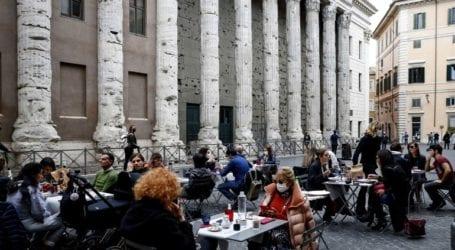 Μειώνονται οι κρατήσεις των Ιταλών για διακοπές
