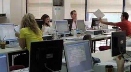 Ανοίγει ο δρόμος για προσλήψεις περίπου 2.000 ατόμων ειδικών κατηγοριών στον ευρύτερο δημόσιο τομέα