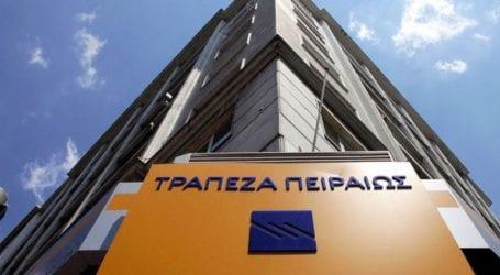 Προβλήματα στο δίκτυο συναλλαγών της τράπεζας Πειραιώς