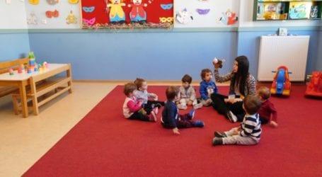 Άνοιξε η πλατφόρμα για τα vouchers των παιδικών σταθμών