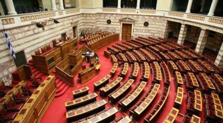 Βουλή: Κατά πλειοψηφία ψηφίστηκε η τροπολογία για τους εμβολιασμούς