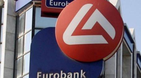 Ανακοίνωσε την απόκτηση του 9,9% της Ελληνικής Τράπεζας