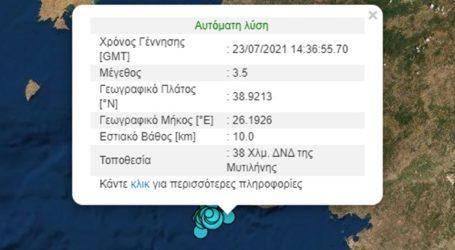 Σεισμική δόνηση 3,5 Ρίχτερ στη Μυτιλήνη