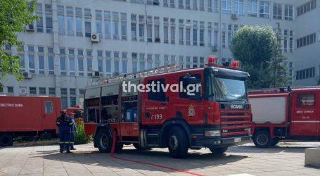 Φωτιά στο κτήριο της Ιατρικής Σχολής του ΑΠΘ