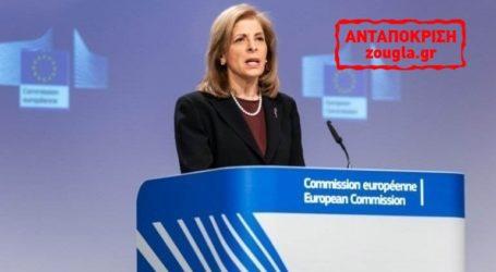 Οι εμβολιασμοί κατά του Covid θα συνεχιστούν μέχρι το… 2023, λέει η Επίτροπος Κυριακίδη