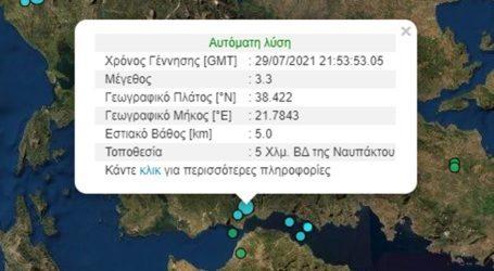 Σεισμός 3,3,Ρίχτερ στη Ναύπακτο