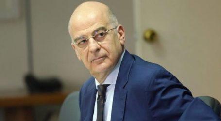 Οι εξελίξεις στην Ανατ. Μεσόγειο στη συνάντηση Δένδια με την υπουργό Εξωτερικών του Λιβάνου