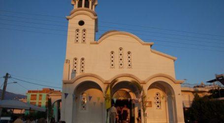 Πανηγυρική Θεία Λειτουργία την Κυριακή στον Ι.Ν. Αγίας Άννης