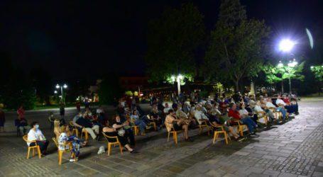 Με επιτυχία η εκδήλωση για τα 150 χρόνια από την Κομμούνα (φώτο)
