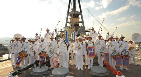 «Το πάρτι των… αναμνήσεων» με την Μπάντα του Πολεμικού Ναυτικού στις 25 Αυγούστου στο Βόλο