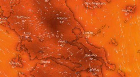 Καιρός: «Καμίνι» η Λάρισα, πιο δροσερά στα παράλια – Μέχρι πού θα φτάσει ο υδράργυρος