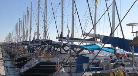 Τον Οκτώβριο η έκθεση Yachting Volos