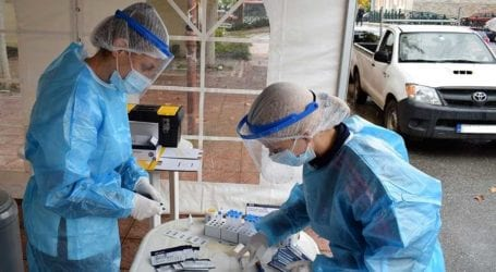 Τα αποτελέσματα των rapid tests σήμερα στην Π.Ε. Λάρισας