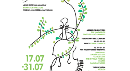 21ο Διεθνές Φεστιβάλ Πηλίου: Κάνει πρεμιέρα αύριο με μία σπουδαία συναυλία