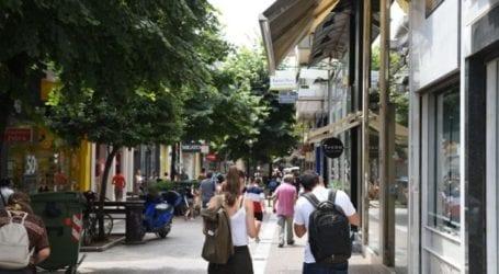 Πρόταση του Συλλόγου Εμπόρων Ιστορικού Κέντρου Λάρισας για κλειστά καταστήματα την Κυριακή