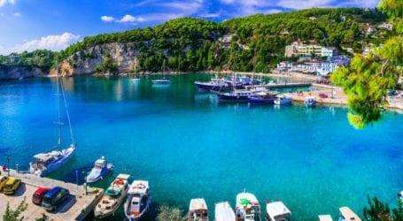 Η Θεσσαλονίκη «ταξιδεύει» Αλόννησο μέσω του «Βεργίνα Τηλεόραση»!