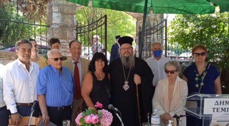 Πραγματοποιήθηκε χθες Κυριακή στα Αμπελάκια το Συνέδριο για τα 200 χρόνια από την Ελληνική Επανάσταση (φωτο)