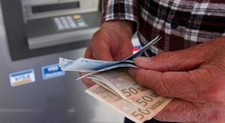 Βόλος: Τότε θα δουν οι «παλαιοί» συνταξιούχοι τις αυξήσεις και τα αναδρομικά στους λογαριασμούς τους