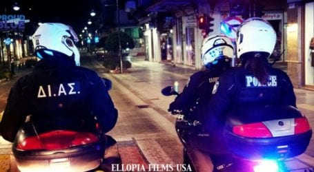 Λάρισα: Σύλληψη άνδρα από την ομάδα ΔΙΑΣ για κατοχή μικροποσότητας ναρκωτικών