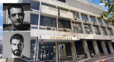 Νέοι κύκλοι συζητήσεων από τον Όμιλο Πολιτικού Διαλόγου «Λάρισα» με επίκεντρο τα ζητήματα που απασχολούν την πόλη