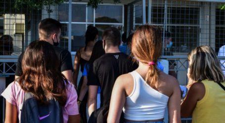 Λάρισα: Τρεις 14χρονες θετικές στον κορωνοϊό – Τι έδειξαν τα rapid test στη Θεσσαλία