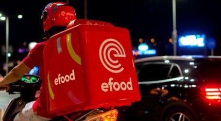 Στόχος της efood market μέσα στο 2021 να επεκταθεί σε Λάρισα και Βόλο