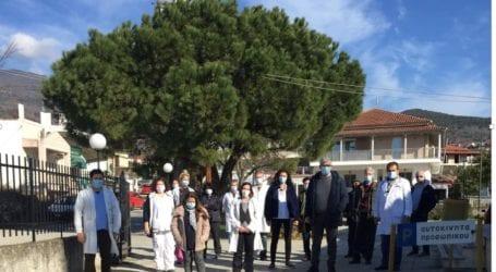 ΕΚΛ: Κάλεσμα συμμετοχής στην αυριανή κινητοποίηση στο Γενικό Νοσοκομείο Λάρισας