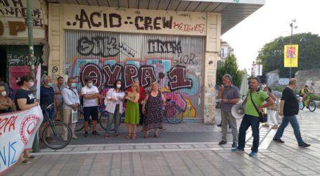 ΕΚΛ για νομοσχέδιο Κεραμέως: «Να αποσυρθεί εδώ και τώρα!» – Πικετοφορία στο κέντρο της Λάρισας (φωτό)