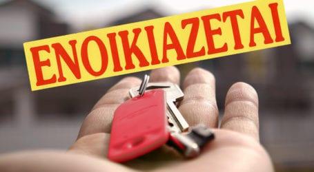 Βόλος: 21% αύξηση στα ενοίκια το δεύτερο τρίμηνο του 2021 – Που κυμαίνονται οι πωλήσεις