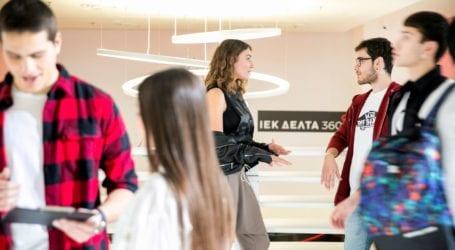 ΙΕΚ ΔΕΛΤΑ 360: Εκπαιδευτικές και επαγγελματικές ευκαιρίες από τον Εκπαιδευτικό Όμιλο της Χρονιάς