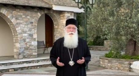 Μητροπολίτης Δημητριάδος Ιγνάτιος: «Θα σταθώ στην πρώτη γραμμή – Η εκκλησία δεν θα κάνει διαχωρισμούς»