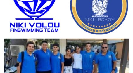 Μεγάλη ικανοποίηση από την πρώτη συμμετοχή του τμήματος τεχνικής κολύμβησης της Νίκης Βόλου στο Πανελλήνιο πρωτάθλημα
