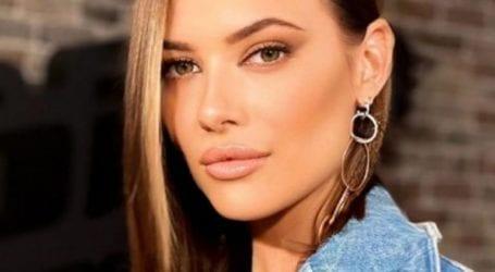 Λάουρα Νάργες: Ζευγάρι με γνωστό τραγουδιστή η παρουσιάστρια