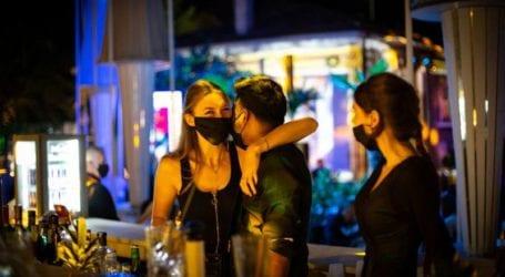 Στα… τέρματα η μουσική στη Σκιάθο – Δύο συλλήψεις