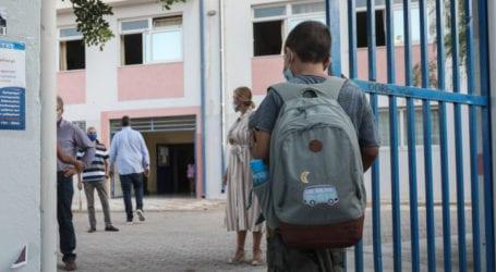 ΔΔΕ Λάρισας: Επανάληψη της διαδικασίας τοποθέτησης εκπαιδευτικών στο ΠΥΣΔΕ – Ποιες είναι οι αλλαγές