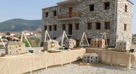 Επιτυχημένη η ημερίδα του Πανεπιστημίου Θεσσαλίας στην Ελασσόνα για το Αγροτικό Μουσείο Αραδοσιβίων