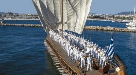 Η Μπάντα του Πολεμικού Ναυτικού κάνει «απόβαση» στον Βόλο